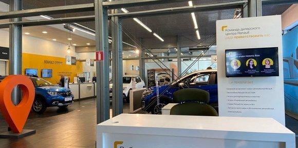 Вакансии в официальном дилерском центре Renault